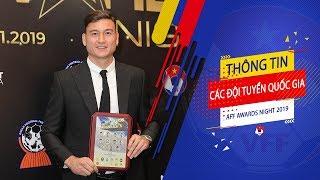 Thủ môn Văn Lâm nhắn nhủ các cầu thủ trẻ đừng bao giờ bỏ cuộc | AFF Awards Night 2019 | VFF Channel