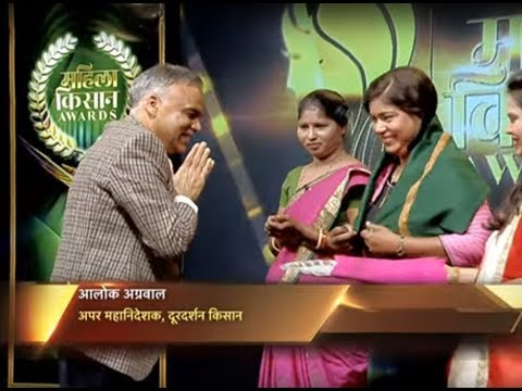 Mahila Kisan Awards - Episode 25