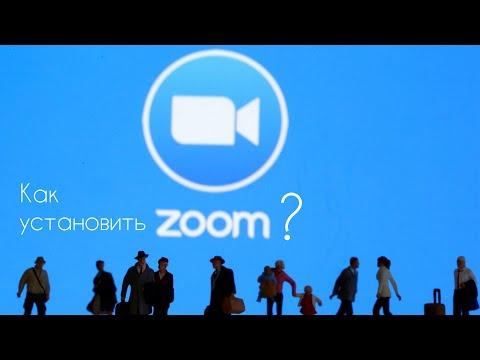 Как скачать и установить программу Zoom? Как Войти в конференцию?
