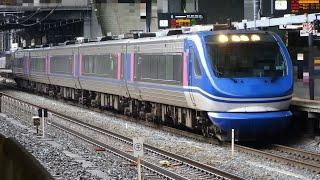 78【FHD30p】'20年3月8日 JR西日本・京都駅構内 列車撮影記録