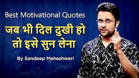 POWERFUL MOTIVATIONAL VIDEO By Sandeep Maheshwari | Best Inspirational Quotes in Hindi