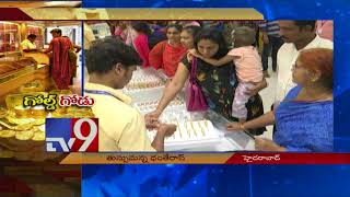 GST takes the steam out of Dhanteras - TV9
