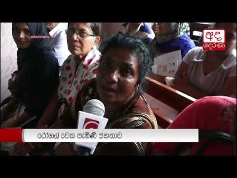 GMOA strike over Sri Lanka-Singapore FTA brings hospitals to a standstill