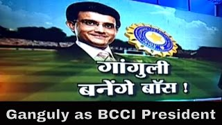 Cricket ki Baat: SC's Overhaul in BCCI Ranks Could See Sourav Ganguly Take Over as BCCI President