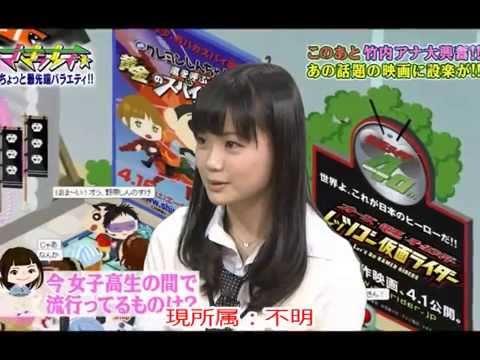 元AKB48卒業生、増山加弥乃のその後【画像】