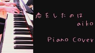 Twitter → https://twitter.com/hihumiro 映画『聲の形』より主題歌 aik...