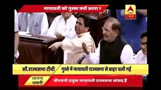 When BSP chief Mayawati threatened to resign and walked out of Rajya Sabha