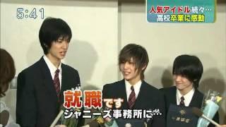 Video [super news] 20120217 - yuto yamada chinen graduation download MP3, 3GP, MP4, WEBM, AVI, FLV Juli 2018