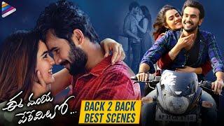 Ee Maya Peremito Movie B2B Best Scenes | Rahul Vijay | Nani | Kavya Thapar | Latest Telugu Movies