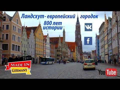 русские в германии сайт знакомств