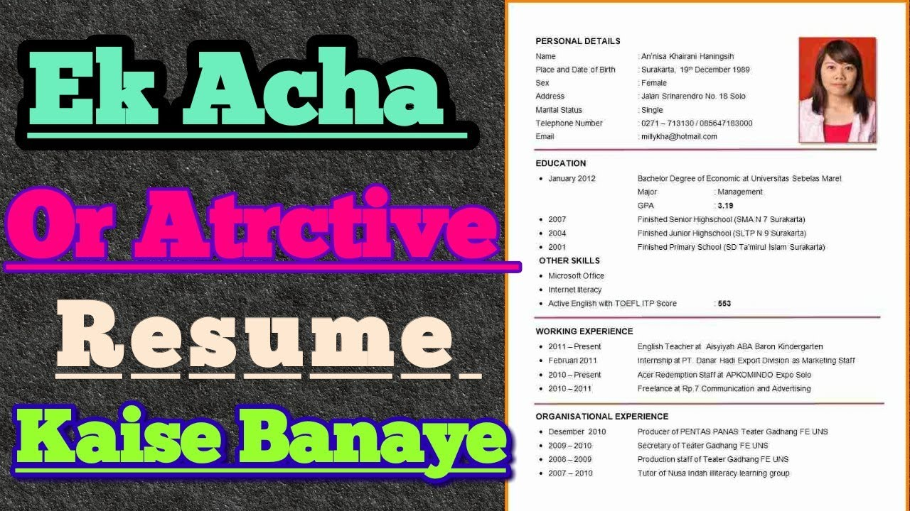 Ek Acha Or Simple Resume Kaise Banaye Youtube
