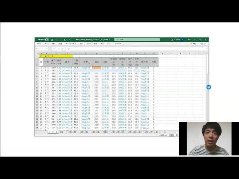 20200623 調査A グラフの作り方 2本目 データベースの操作方法 from YouTube · Duration:  23 minutes 11 seconds