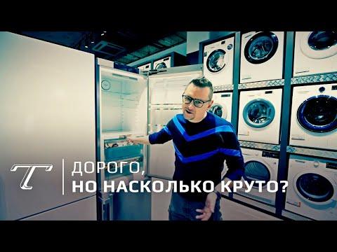 11 премиум-технологий в квартиру (2020)