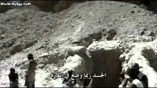 BBC Egypt Rediscovering a Lost World 2