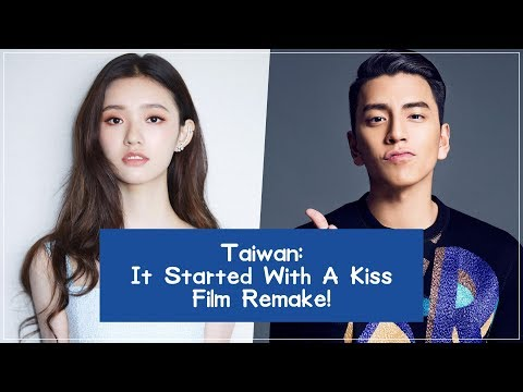 Taiwanese: It Started With A Kiss Film Remake!