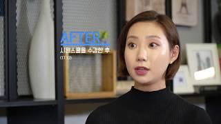 [수강후기] 시원스쿨 100일 체험 Before u0026 After