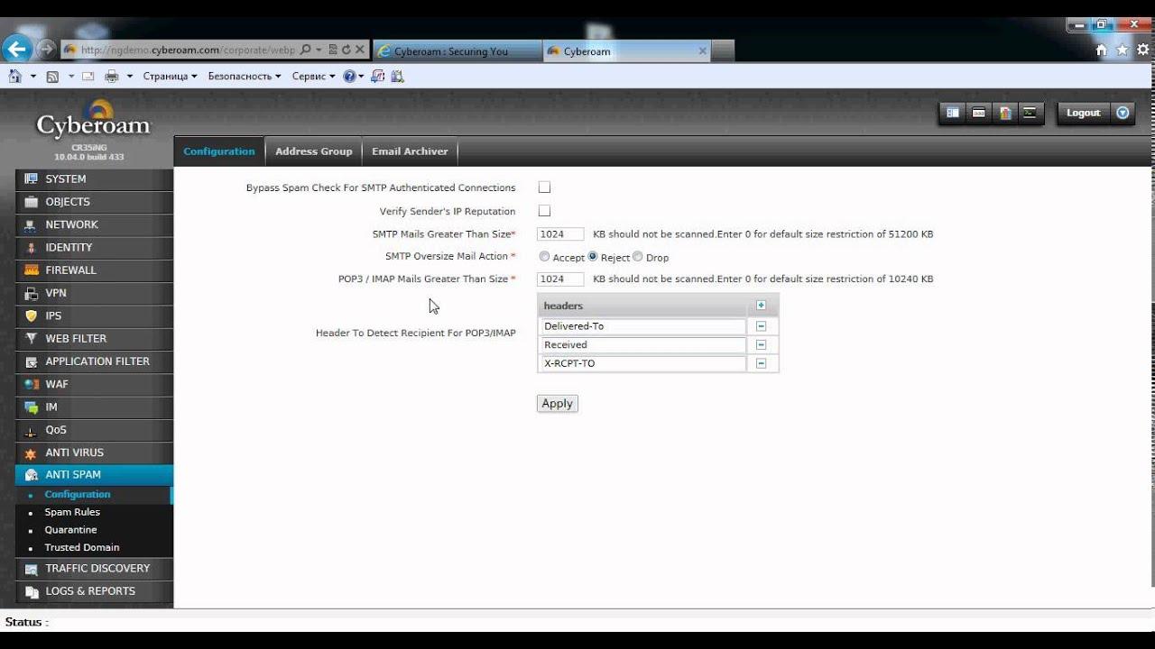 Cyberoam: модуль AntiSpam в UTM устройстве
