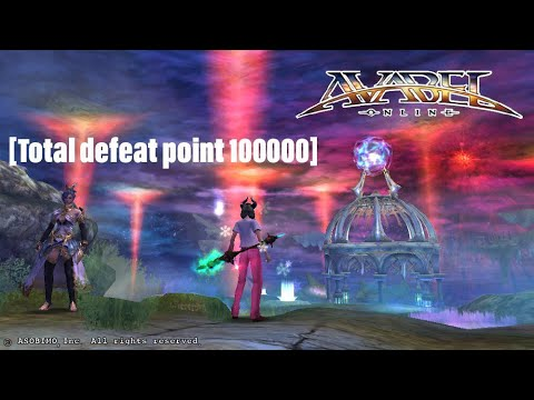 AVABEL ONLINE : [Total defeat point 100000]