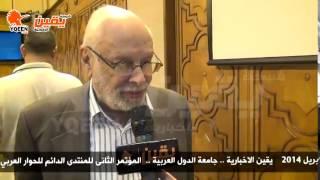 يقين | جورج اسحاق : تونس رفعت كل تحفظاتها على معاهدة السيداو وأحكام المنيا غيابية