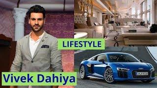 Vivek Dahiya | Vivek Dahiya LIFESTYLE | BIOGRAPHY | HOUSE | CARS | SALARY | NET WORTH