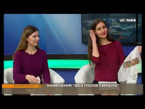 08.04.2019 Добрий Ранок. UA:Львів. Ірина Миронова
