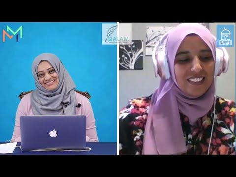 Perfection in Tajweed | Sr. Hadeel Salman with Sr. Fawzia Belal | Qalam Collegiate Academy