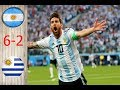 Argentina Vs Uruguay 6   2   All Gоаls & Ехtendеd Нighlights HD  Last Matches