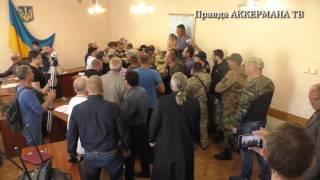 Бійки у Білгород-Дністровську