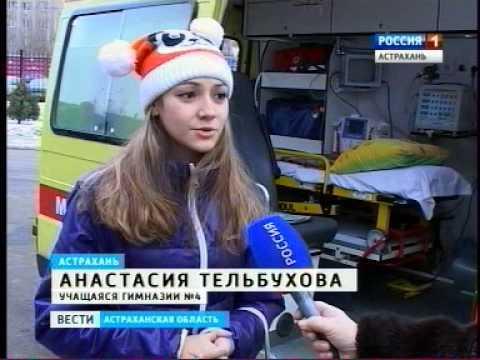 В Астрахани открылся клуб «Будущий медик»