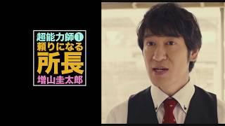 3月31日(土)より、シネ・リーブル池袋ほか全国順次公開 ⼈気ドラマ「...