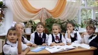 Русский язык. 1 класс. Речь устная и письменная.