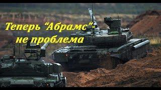 Урановые снаряды для русских танков