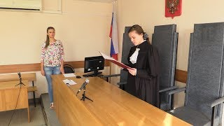 "2017 9 программа на канале ""Россия 1"""
