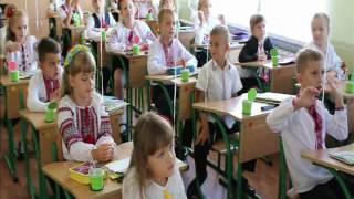 """Перший урок """"Україна - Батьківщина моя""""  у 2-А класі 01 09 2016 р"""