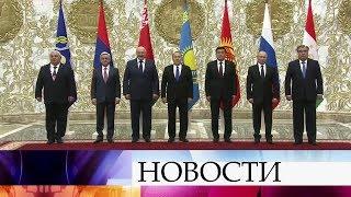 Насаммите ОДКБ вМинске обсуждают вопросы коллективной безопасности вусловиях современных вызовов.