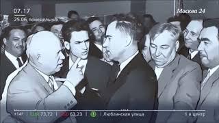 Москва 24. Американская национальная выставка в Сокольниках