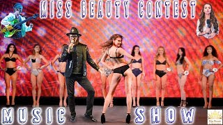 Музыкальное Шоу - Конкурс красоты -  Miss Beauty Spring - Beauty contest- Валерий ЮрченкоMusic show