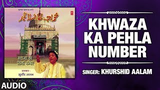 Latest Qawwali 2019 | Khwaza Ka Pehla Number : Khurshid Aalam (Audio) | Islamic Music