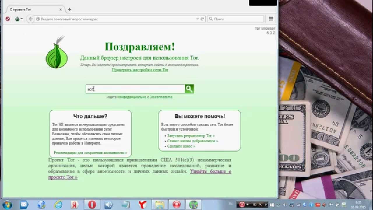 просмотр видео на tor browser hydra2web