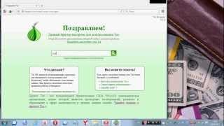 Як налаштувати Tor Browser для роботи IP певної країни.