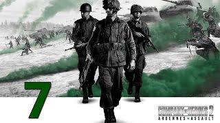 Прохождение Company of Heroes 2: Наступление в Арденнах #7 - Танковый охват [Сьель]