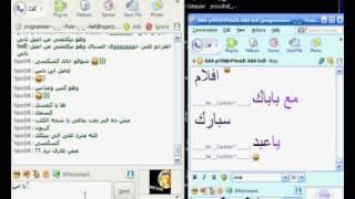 GoBn-Khaled-Ebn-Bat3et-ElkOskOsY.wmv