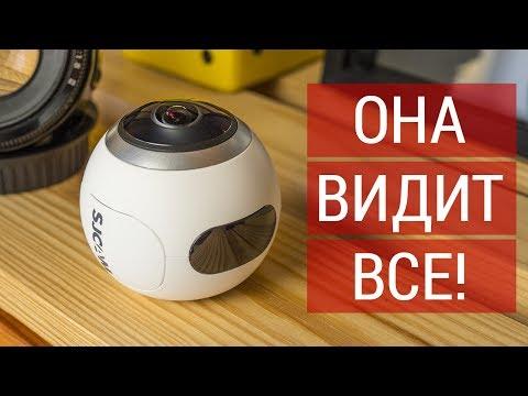 Самая дешевая 360 камера! Обзор SJCAM SJ360 или панорамное видео для народа.
