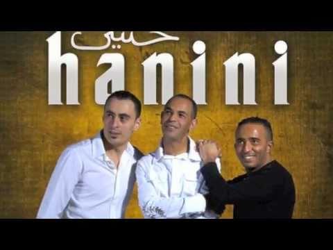 HANINI TÉLÉCHARGER ALBUM GROUPE