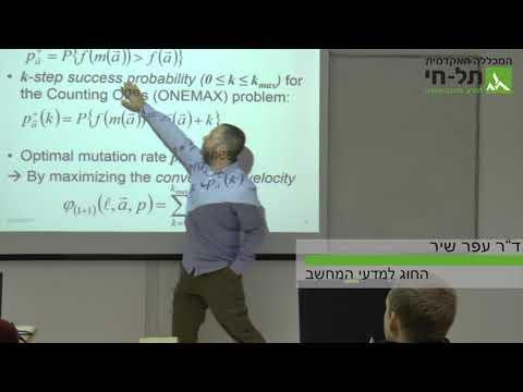 """קורס בינה חישובית - חישובית אבולוציונית, אנליזת ההתכנסות של אלגוריתמים גנטיים. ד""""ר עפר שיר."""