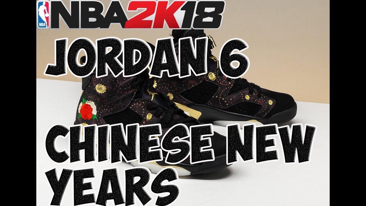reputable site 40c9d 982c1 discount air jordan 9 boot wheat 848cd 44f6e  aliexpress nba 2k18 shoe  creator jordan 6 chinese new years xbox one ps4 6bed8 a6979