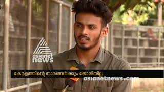 Railway cheated athletes by offering jobs | റെയില്വേ ജോലി വാഗ്ദാനം ചെയ്ത് പറ്റിച്ചതായി ആരോപണം