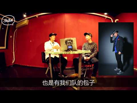 SkyTalk 第四十七期:RMB 11·Urban Dance的未来