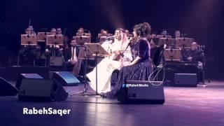 رابح صقر و نوال الكويتية (دويتو) كل مافي الامر - فبراير الكويت 2017