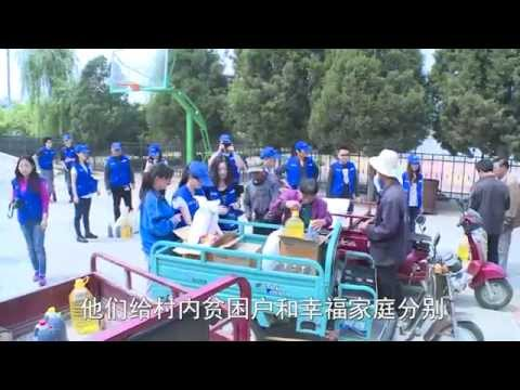 [Samsung Engineering] Eco-generation School in China | 꿈푸 찾아가는 환경교실 중국
